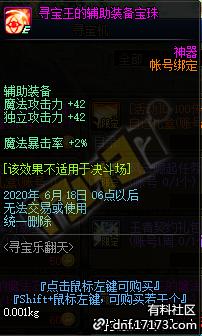 QQ截图20200513204347.png