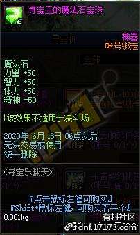 QQ截图20200513204335.png