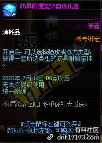 QQ截图20200513205324.png