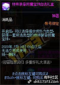 QQ截图20200513205336.png