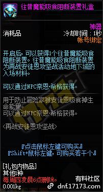 QQ截图20200513203626.png