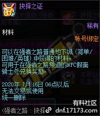 QQ截图20200513205041.png