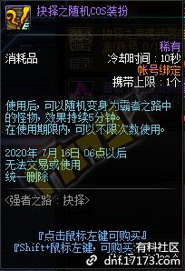 QQ截图20200513205130.png