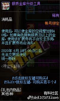 QQ截图20200513204318.png