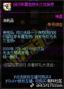QQ截图20200513205305.png