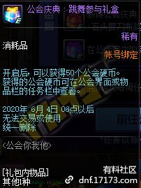 QQ截图20200513204125.png