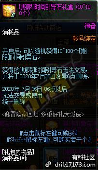 QQ截图20200513205341.png