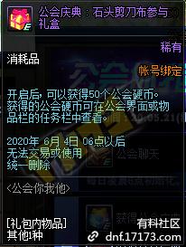 QQ截图20200513204130.png