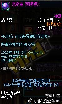 QQ截图20200513203808.png