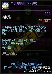 QQ截图20200513204324.png