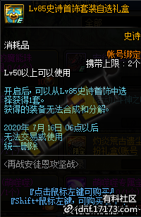 QQ截图20200513203830.png