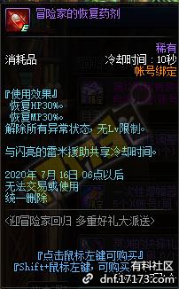 QQ截图20200513205516.png