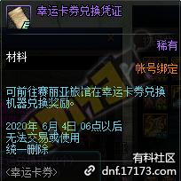 QQ截图20200513204027.png