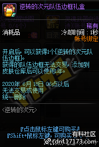 QQ截图20200513204820.png