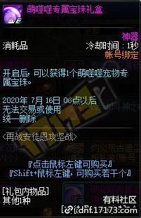 QQ截图20200513203816.png