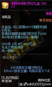 QQ截图20200513204036.png