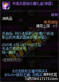 QQ截图20200513204652.png