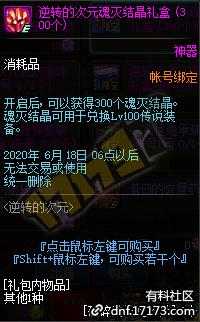 QQ截图20200513204715.png