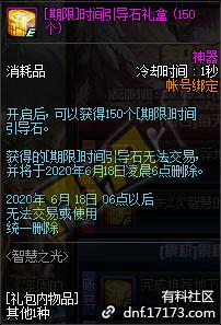 QQ截图20200513204938.png
