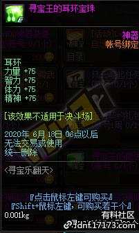 QQ截图20200513204358.png
