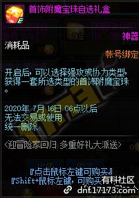 QQ截图20200513205330.png