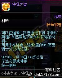 QQ截图20200513205124.png