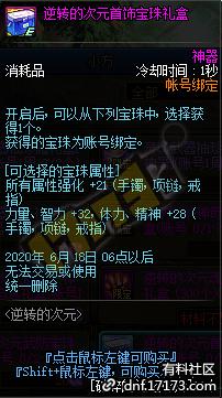 QQ截图20200513204726.png