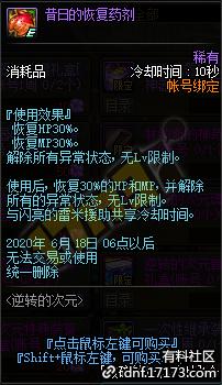 QQ截图20200513204750.png