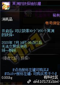 QQ截图20200513205100.png