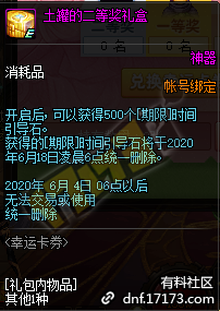 QQ截图20200513203929.png
