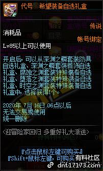 QQ截图20200513205317.png