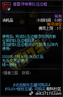 QQ截图20200513205159.png