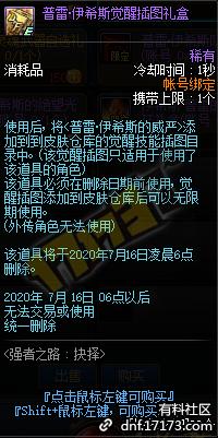 QQ截图20200513205136.png