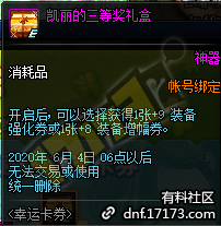 QQ截图20200513203954.png