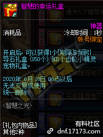 QQ截图20200513204951.png