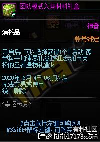 QQ截图20200513204049.png