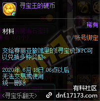 QQ截图20200513204252.png