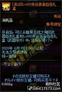 QQ截图20200513204302.png