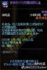 QQ截图20200513204827.png