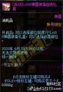 QQ截图20200513204257.png