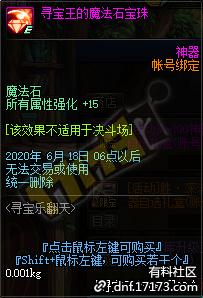 QQ截图20200513204329.png
