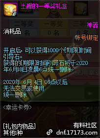QQ截图20200513203936.png