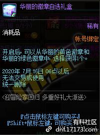 QQ截图20200513205448.png