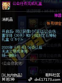 QQ截图20200513204145.png
