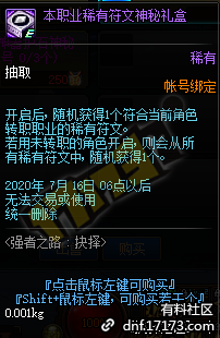 QQ截图20200513205105.png