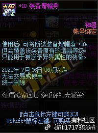 QQ截图20200513205435.png