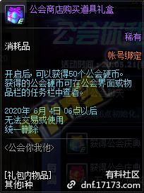 QQ截图20200513204136.png