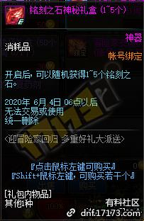 QQ截图20200513205457.png