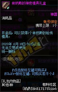 QQ截图20200513204704.png