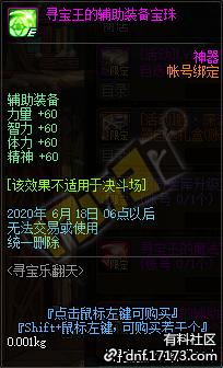 QQ截图20200513204353.png